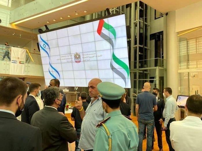 سفارت امارات در اسرائیل