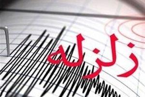 آخرین اخبار و جزئیات از وقوع زلزله شدید در کرمان