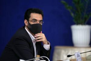 آزادی آذری جهرمی با قرار تامین کیفری