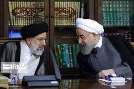 روحانی انتصاب رئیس قوه قضائیه را تبریک گفت