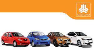 افزایش ۱۴ درصدی گروه سایپا و افزایش ۳۰ درصدی در تحویل خودرو