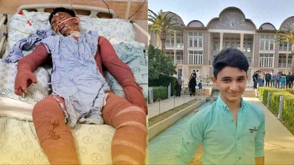 اعلام عزای عمومی در پی درگذشت علی لندی