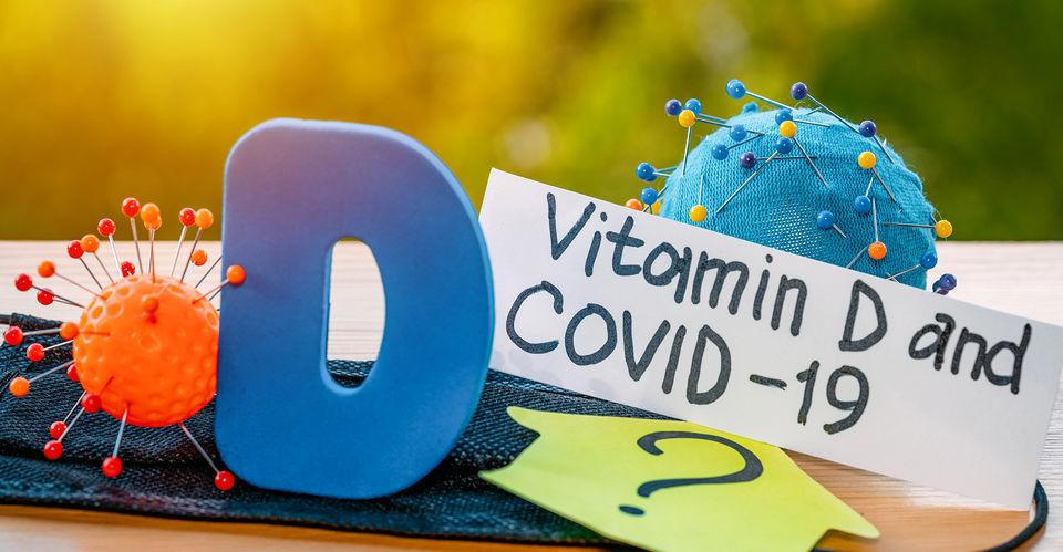 آیا ویتامین D داروی کرونا است؟