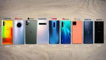 افزایش قیمت موبایل/ قیمت روز  انواع گوشیهای اپل، سامسونگ و شیائومی (دوشنبه 19 مهر)
