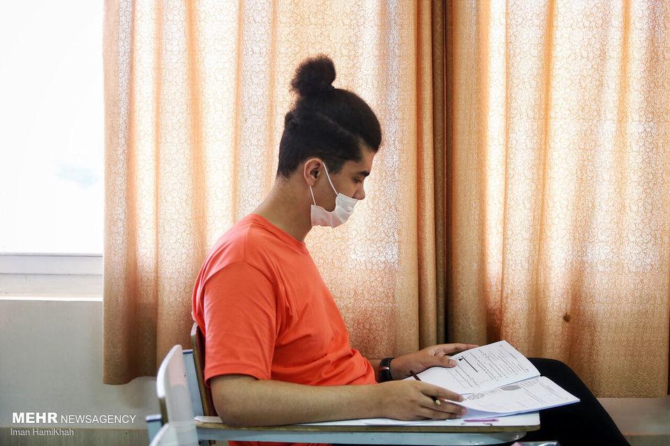 مدل موی عجیب کنکوری همدانی+عکس
