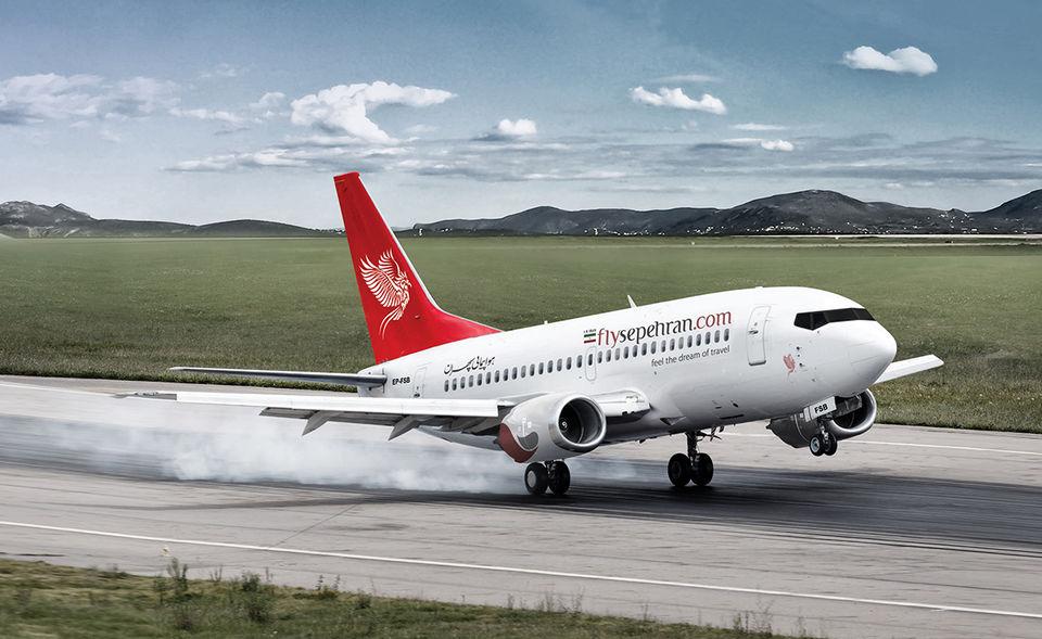 قیمت بلیط هواپیما افزایش می یابد؟