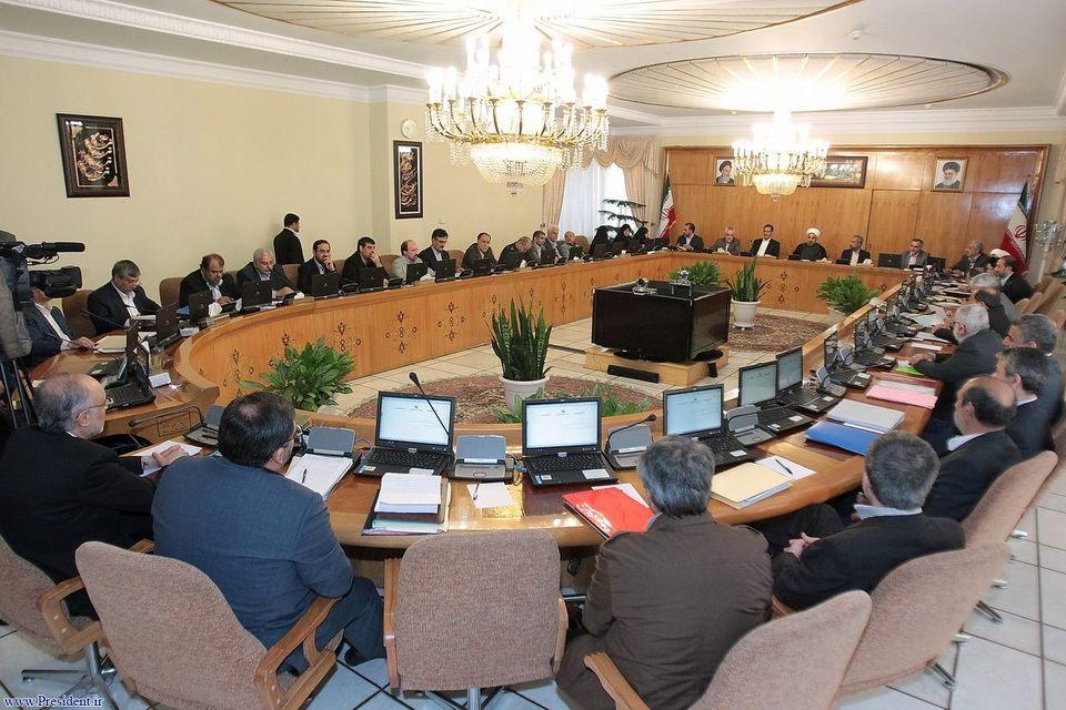 اظهارات روحانی در جلسه هیئت دولت